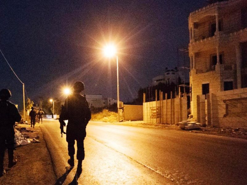 Israeli Forces Uncover Hamas Terror-Funding Network