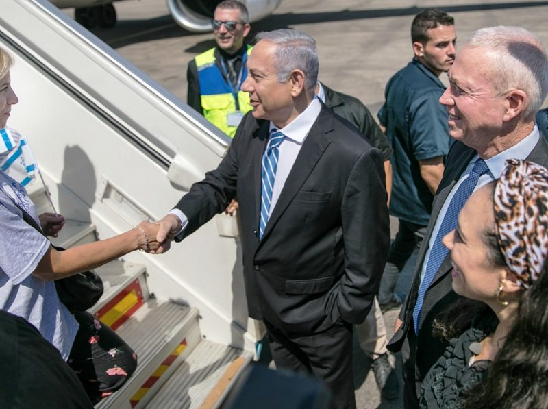 Netanyahu to Immigrants from Ukraine: 'Here is Your Home'