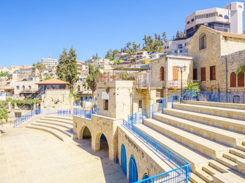 Safed: A City Set On A Hill Cannot Be Hidden