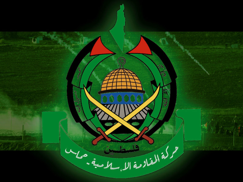 Hamas Crushes Dissent in Gaza