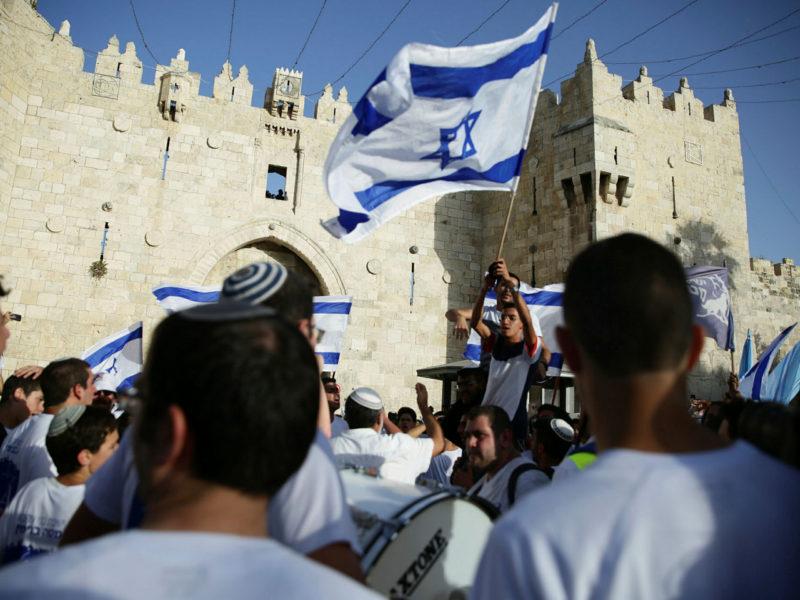 Nauru Recognizes Jerusalem as Israel's Capital