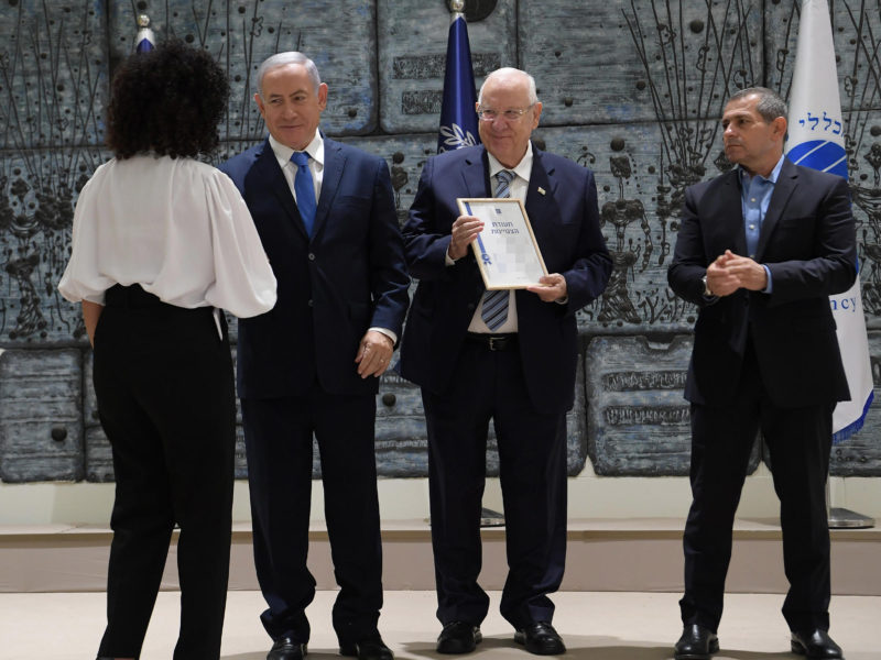 Certificates of Excellence Awarded to Israel Security Agency Employees for Outstanding Service