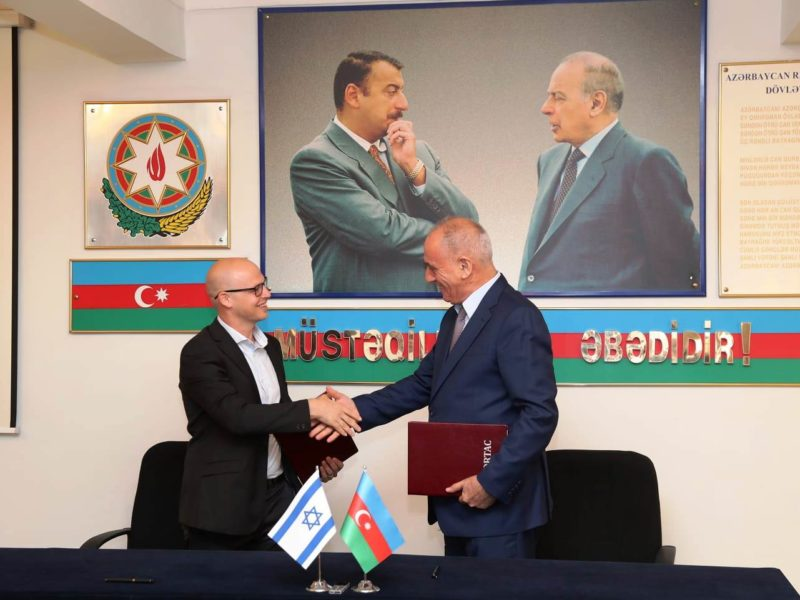 TPS – Israel's News Agency and Azerbaijan's State News Agency (AZERTAC) Sign Cooperation MOU