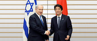 Israel and Japan Sign Historic Defense Agreement