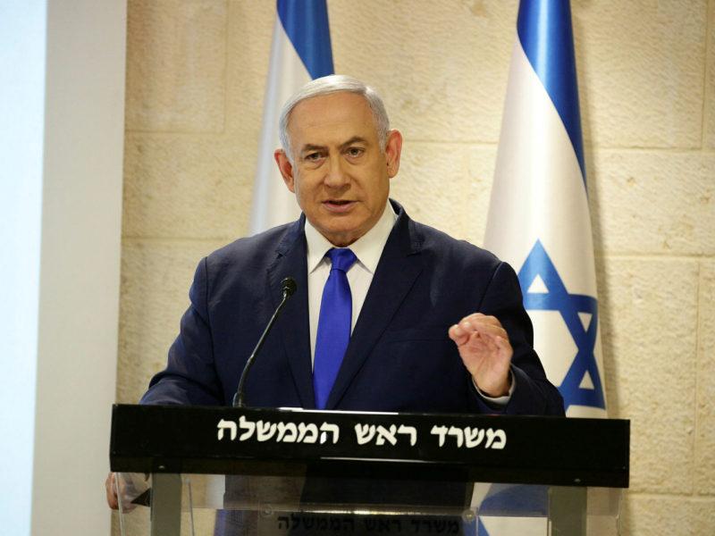 Netanyahu: Israel Facing Threat from Iran Similar to One Prior to Yom Kippur War
