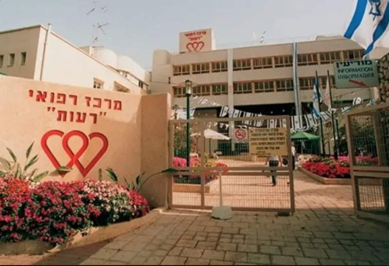 Israeli Hospital Launches Collaboration with Largest Rehabilitation Facility in China