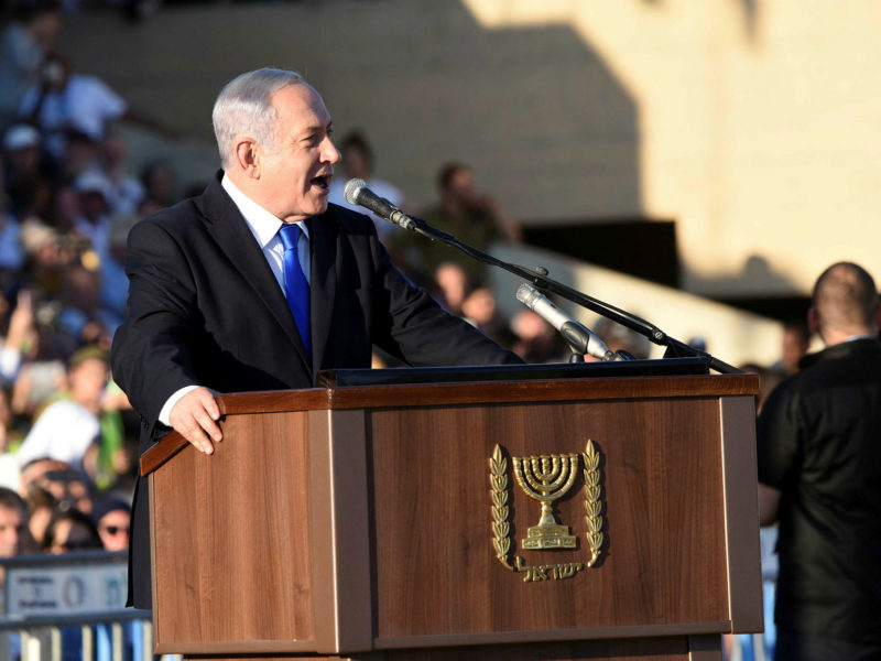 Netanyahu: 'We Have No Better Friends in the World than Our Christian Friends'