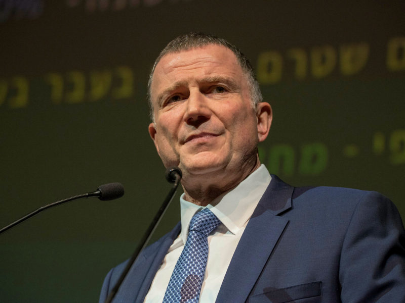 Knesset Speaker Announces the Renewal of Negotiations for Unity Government