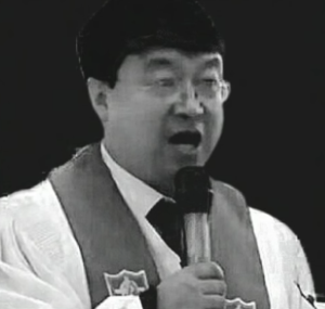 Pastor Han Missionary Preaching