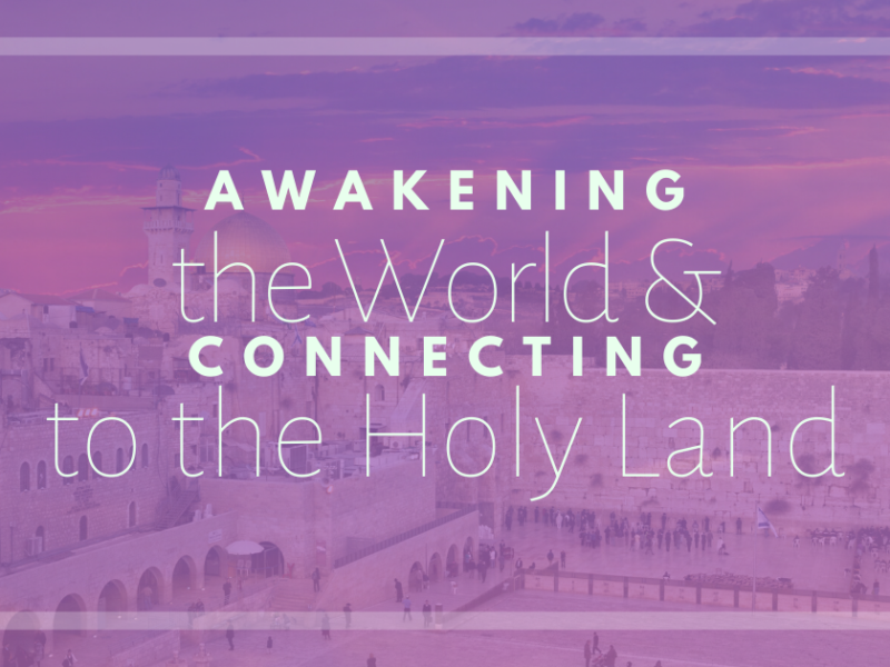 Praysonal: Awakening the World and Connecting to the Holy Land