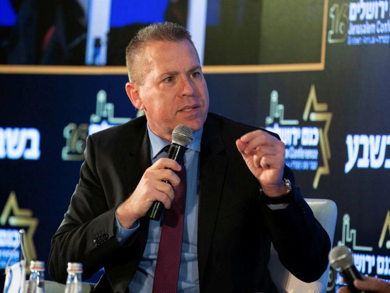Israeli Minister Slams EU for 'Capitulating to Palestinian Pressure,' Financing Terrorism