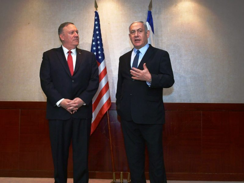 Pompeo Perplexed, 'Regrets' PA Announcement that It Has Ended Agreements with Israel
