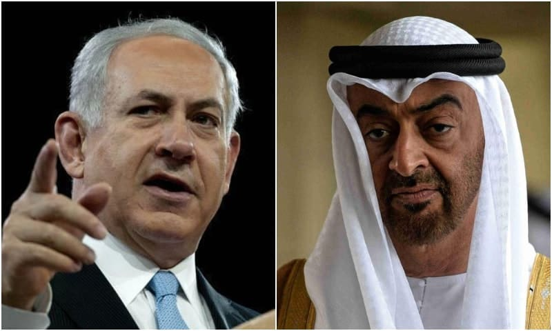 WATCH: Arabs And Jews In Jerusalem Talk About Peace With UAE