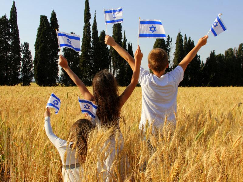 Israel Sends Aid to School Children in Ethiopia