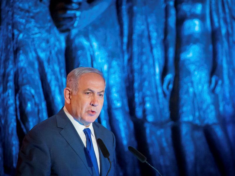 'Uncompromising Efforts': Israel Welcomes US Renewed Sanctions On Iran