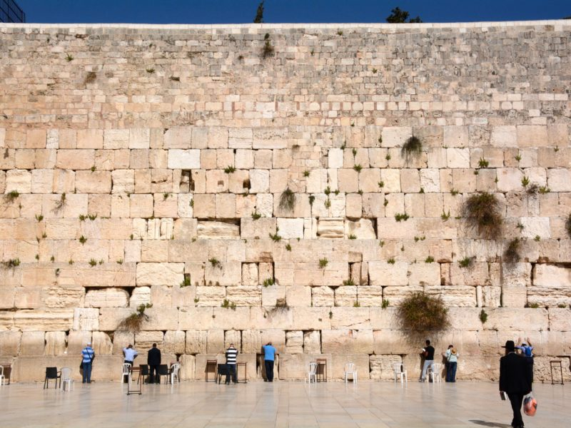 Can't Make It To The Kotel Because Of COVID-19? The Jewish Agency Will Place A Prayer Note For You