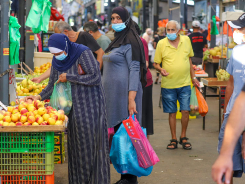 On The Eve Of Rosh Hashanah: Israel's Population Grows To 9.25 Million