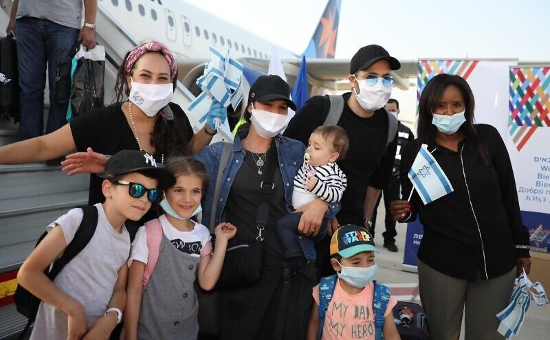 One Woman's Drive For Aliyah Amid The COVID-19 Pandemic