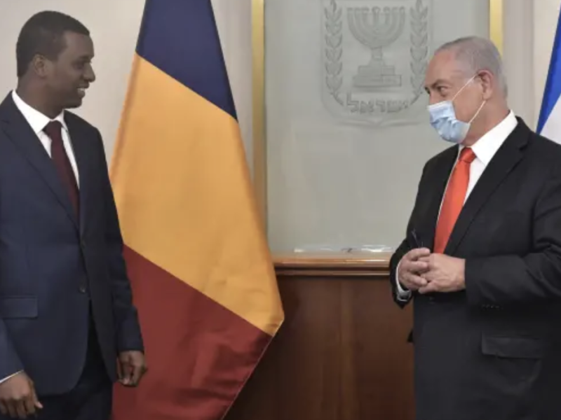 Israel, Chad Discuss Opening Embassy In Jerusalem