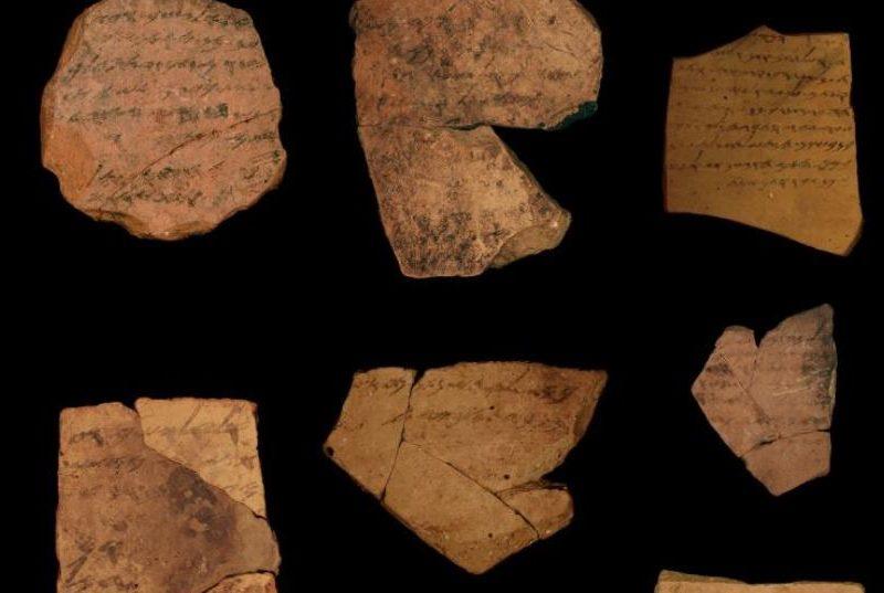 Groundbreaking Study Finds Literacy In Kingdom Of Judah Was Widespread