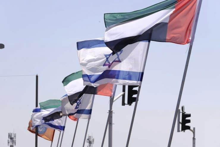 EXCLUSIVE: UAE-Israel Business Council Established In Jerusalem