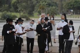 Israel Prepares For Yom Kippur, Sukkot Services Under COVID-19 Restrictions