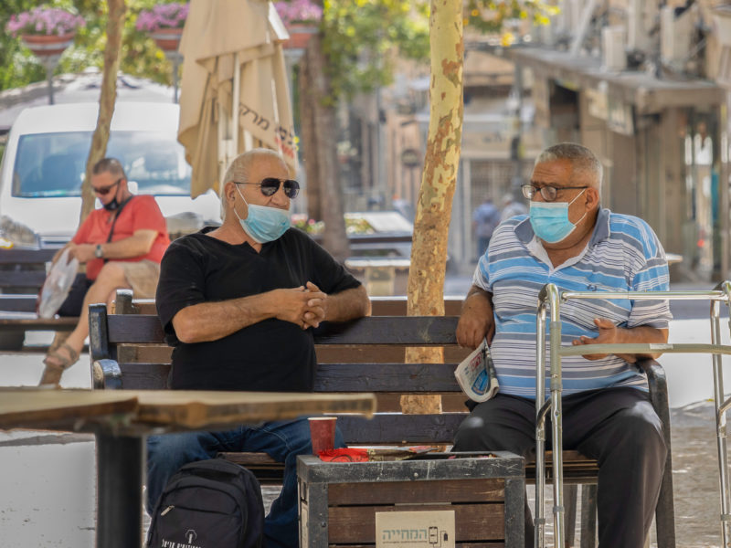 Israel Rushes To Close System As Number Of Daily Infections Passes 5,000
