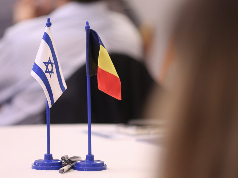 Israel's First Ambassador To Romania Celebrated On His 127th Birthday