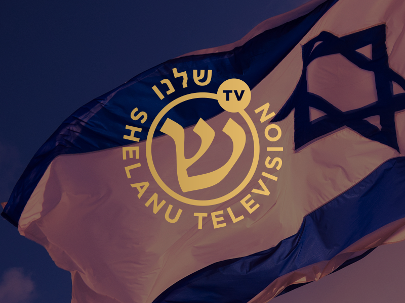 Shelanu TV, Reaching Homes With The Good News Of Yeshua