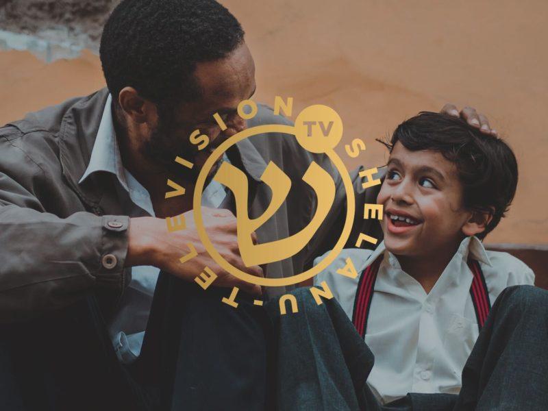 Shelanu TV: Sharing The Good News Of Yeshua