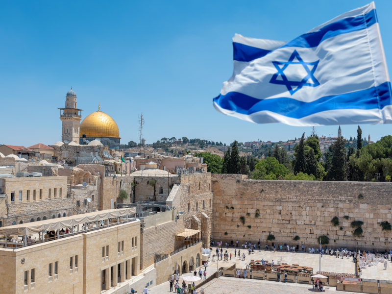Want To Learn About The Ancient Lands Of Israel and Judea In Biblical Times?