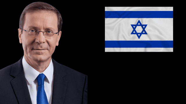 Israel's 11th President Takes Office