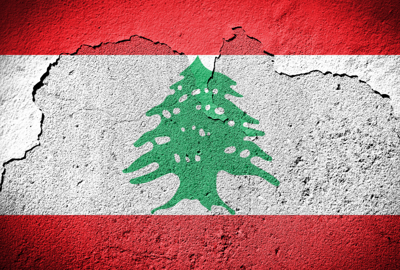 Honoring the South Lebanese Army