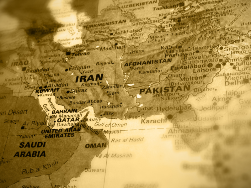 Spiritual Roots Behind the Afghanistan Situation